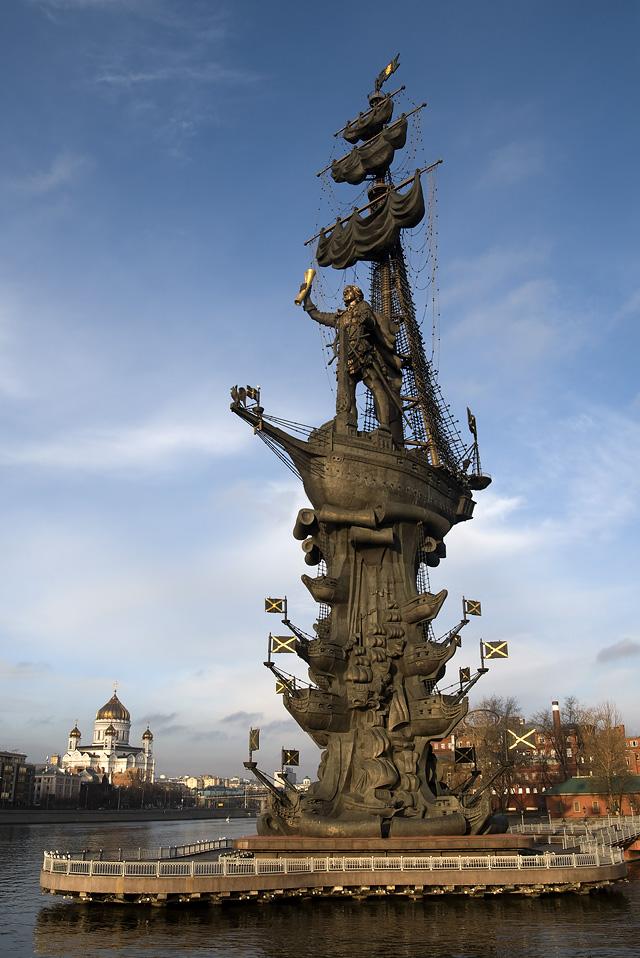 Памятник Петру I, Москва, Россия, Европа