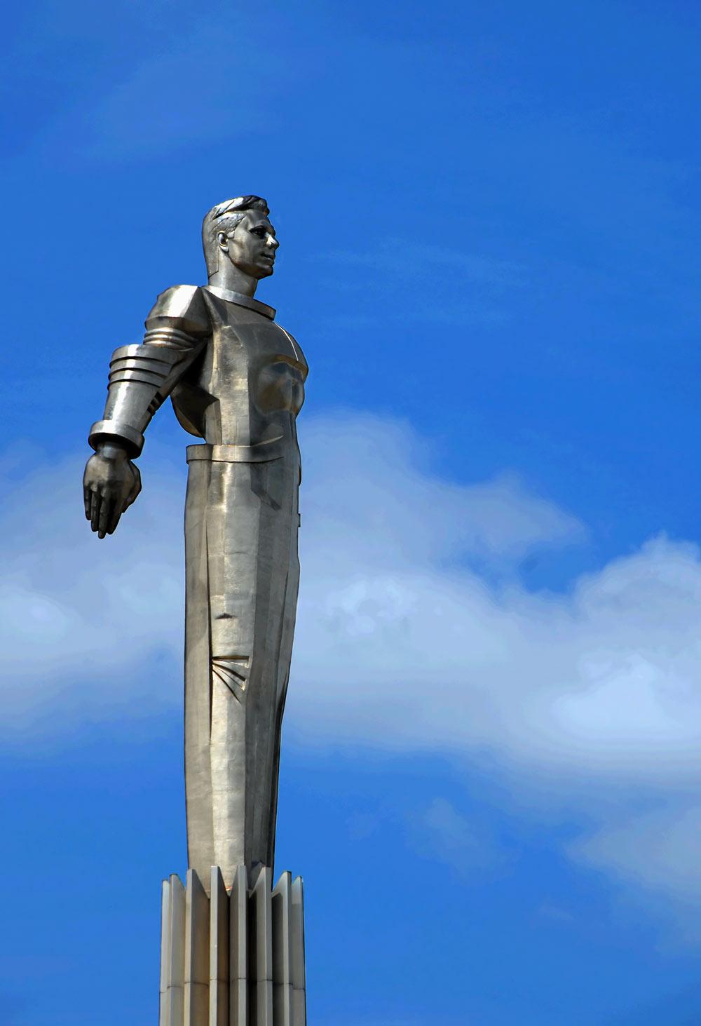 Памятник Юрию Гагарину, Москва, Россия, Европа