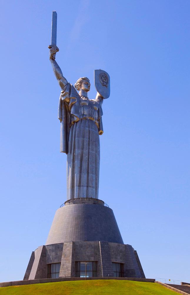 Монумент «Родина-Мать», Киев, Украина, Европа