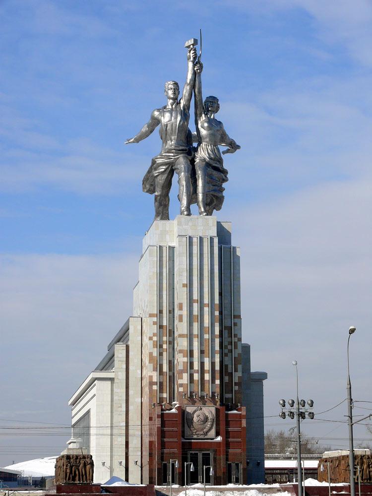 Рабочий и колхозница, Москва, Россия, Европа