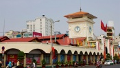 Архитектура: Рынок Биньтань