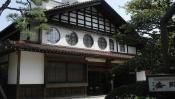 Hoshi Ryokan, остров Хонсю, Япония, Азия