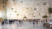Архитектура: Стена плача