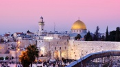 Архитектура: Историческая часть Иерусалима