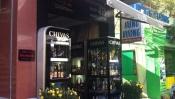 Магазины: Магазин Chivas