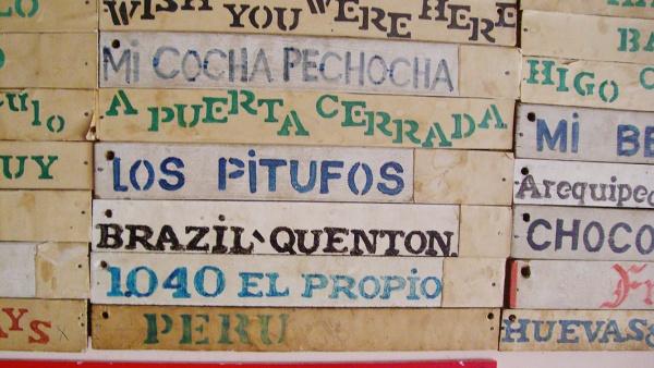 Кафе-мороженое «Коромото», Мерида, Венесуэла, Южная Америка