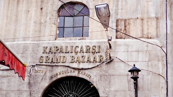 Большой Базар, Стамбул, Турция