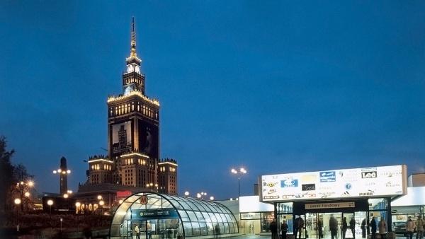 Дворец культуры и науки, Варшава, Польша, Европа