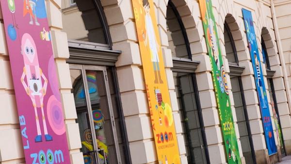 Детский музей ZOOM, Вена, Австрия, Европа