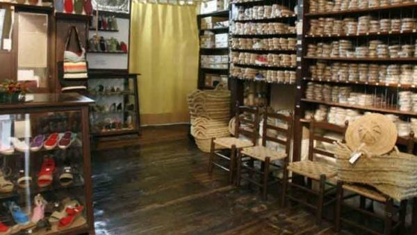 Магазин Antigua Casa Crespo