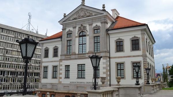 Музей Фредерика Шопена, Варшава, Польша, Европа