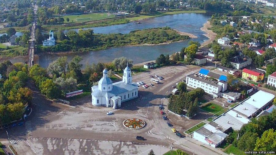 г остров псковской области услуги: